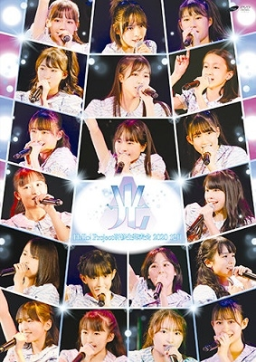 Hello! Project 研修生発表会 2020 12月 ~光~