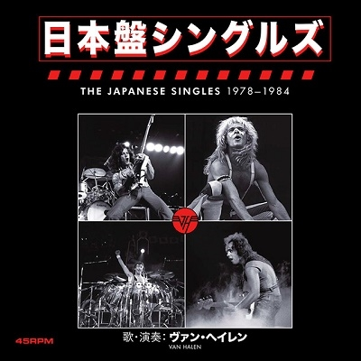 日本盤シングルズ 1978-1984 [7inch x13+フォトブック]<完全生産限定盤> 7inch Single