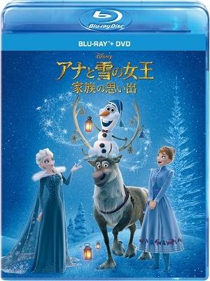 アナと雪の女王/家族の思い出 [Blu-ray Disc+DVD] Blu-ray Disc