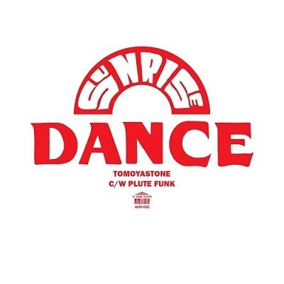 Sunrise Dance C/W Plute Funk 7inch Single