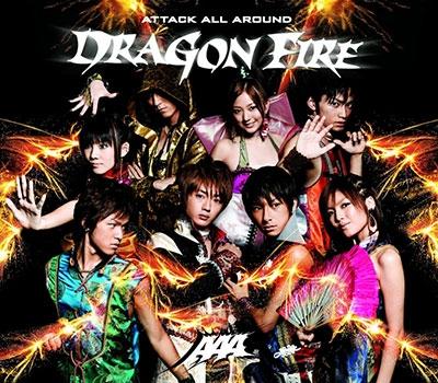 AAA/DRAGON FIRE[AVCD-30860]