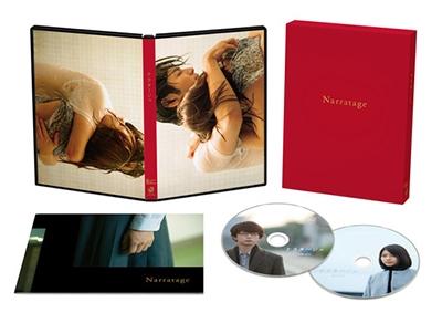 ナラタージュ 豪華版 [Blu-ray Disc+DVD] Blu-ray Disc