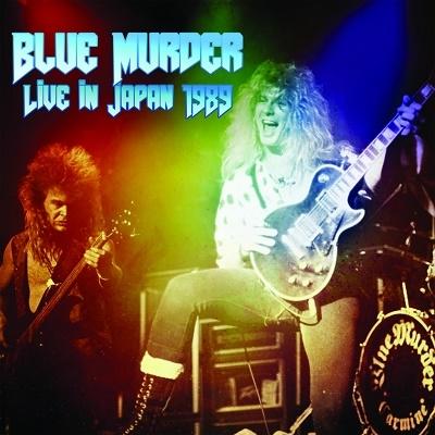Live in Japan 1989 CD