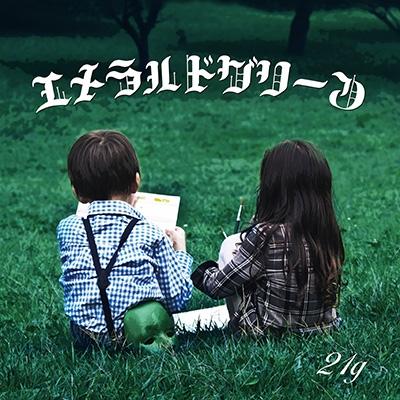 21g/エメラルドグリーン [CD+DVD][21G-003C]