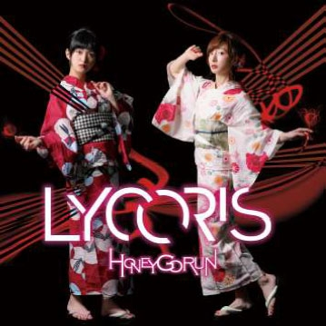 Lycoris (Two ver.) CD