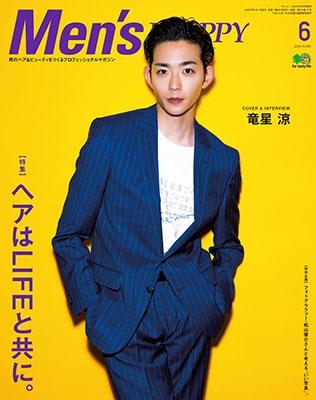 Men's PREPPY 2020年6月号 Magazine