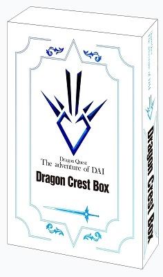 ドラゴンクエスト ダイの大冒険 竜の紋章BOX Book