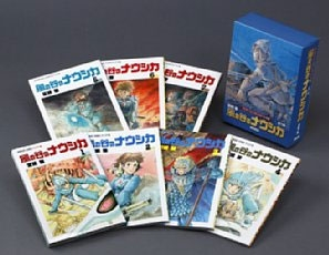 風の谷のナウシカ 全7巻セット (アニメージュコミックスワイド判) COMIC