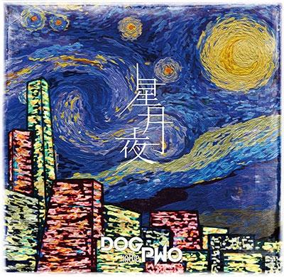 DOG inTheパラレルワールドオーケストラ/星月夜 [CD+DVD]<初回盤A>[RSCD-286]