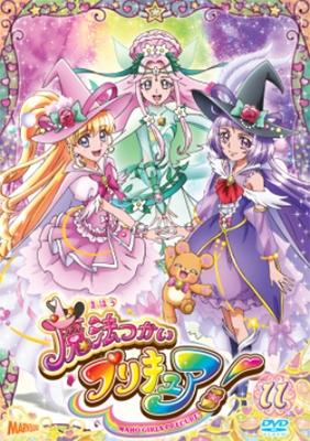 東堂いづみ/魔法つかいプリキュア! vol.11 [PCBX-51681]