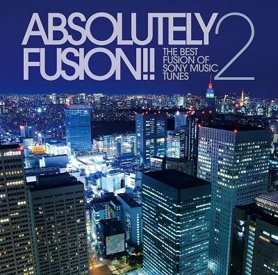 アブソルートリー・フュージョン!!2 ザ・ベスト・フュージョン・オブ・ソニーミュージック・チューンズ<タ CD