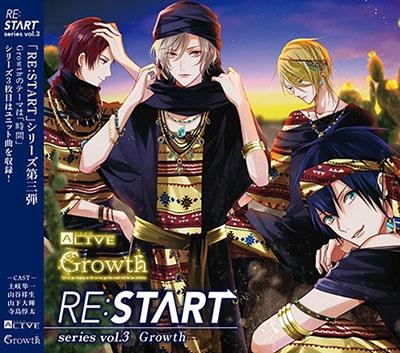 Growth/ALIVE Growth 「RE:START」 シリーズ3[TKPR-124]