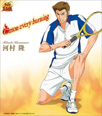 河村隆/C'mon every burning<初回生産完全限定盤>[NECM-10085]