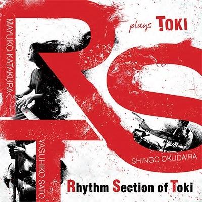 plays TOKI CD