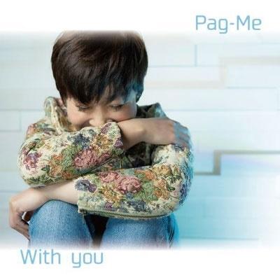 ウィズ・ユー 12cmCD Single