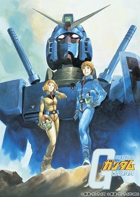 機動戦士ガンダム Blu-ray Disc