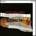 鈴木章治/SWING ALBUM [CORR-11034]