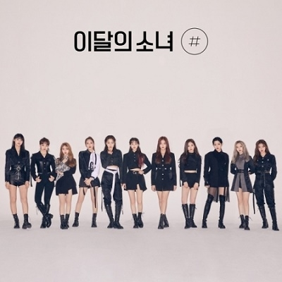 Loona/#: 2nd Mini Album (通常Bバージョン)[L200001887]