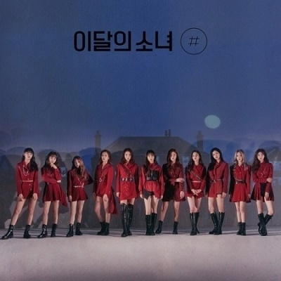 Loona/#: 2nd Mini Album (限定Aバージョン) (リイシュー)<限定盤>[D13360C]
