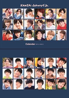 関西ジャニーズJr.カレンダー2021.4→2022.3 Calendar