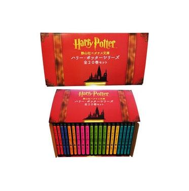 静山社ペガサス文庫ハリー・ポッターシリーズ全20巻セット Book
