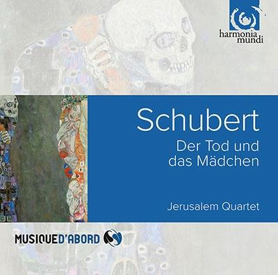 エルサレム弦楽四重奏団/Schubert: String Quartets No.14