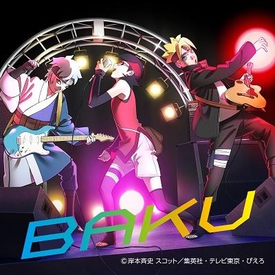 BAKU<完全生産限定盤> 12inch Single
