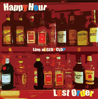 HAPPY HOUR /Last Order[B-80F]