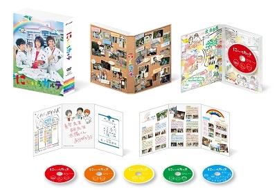 にじいろカルテ DVD-BOX DVD