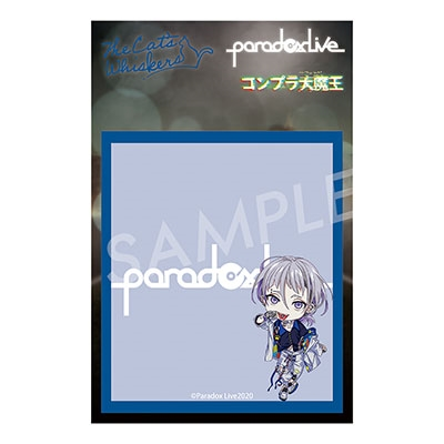 Paradox Live 付箋 棗リュウ[APMS-0579]