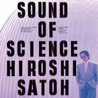 佐藤博/SOUND OF SCIENCE [Blu-spec CD2] [BRIDGE-240]
