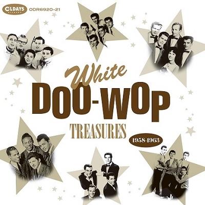 ホワイト・ドゥー・ワップの素晴らしき世界 CD