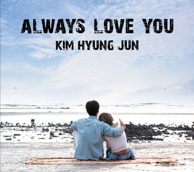 Kim Hyung Jun (SS501/マンネ(末っ子))/Always Love You [CD+DVD]<初回限定盤A>[SB-0110]