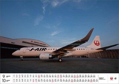 JAL「FLEET」(大型判) 2017 カレンダー [CL1054]