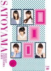 ハロー!SATOYAMAライフ Vol.27