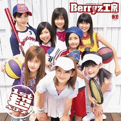 4th「いきまっしょい!」 (LP/LTD)