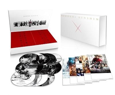 るろうに剣心 パーフェクトBlu-ray BOX[数量限定生産 Blu-ray Box] [7Blu-ray Disc+7DVD]