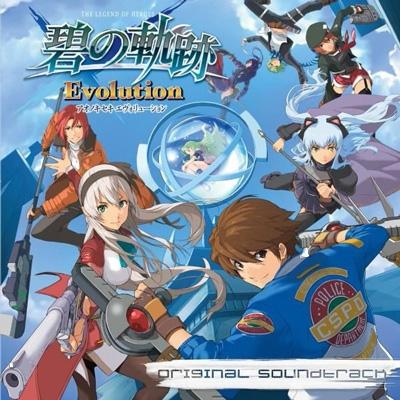 英雄伝説碧の軌跡Evolutionオリジナルサウンドトラック [NW-10103300]