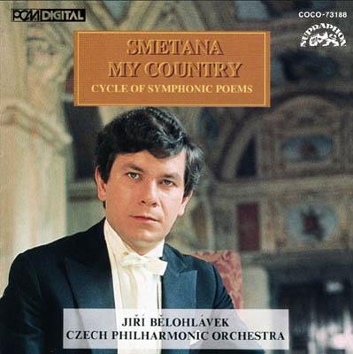イルジー・ビエロフラーヴェク/スメタナ:連作交響詩≪わが祖国≫[COCO-73188]