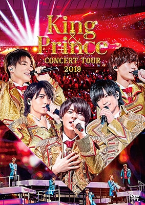 King & Prince CONCERT TOUR 2019<通常盤> DVD