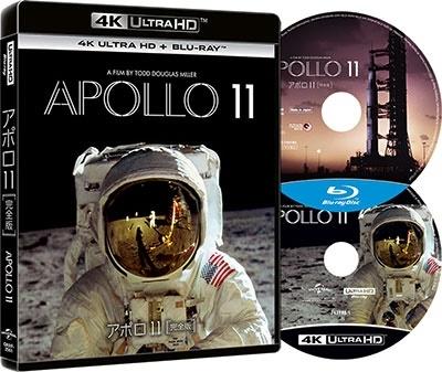 トッド・ダグラス・ミラー/アポロ11 完全版 [4K Ultra HD Blu-ray Disc+Blu-ray Disc][GNXF-2551]
