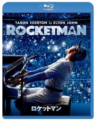 ロケットマン Blu-ray Disc