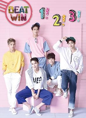 Beat Win/1!2!3! (Type-B) [CD+DVD+フォトブック][TSBW-5007]