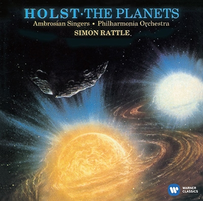 サイモン・ラトル/Holst: The Planets Op.32[2564615540]