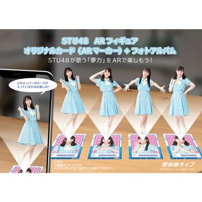 風を待つ [CD+DVD]<初回限定盤<Type B>>+【新体感ライブ】ARフィギュア(ポストカード)+フォトアルバ 12cmCD Single