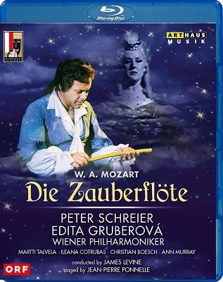 モーツァルト: 歌劇 《魔笛》/1982年ザルツブルク音楽祭