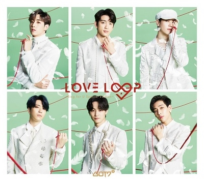 LOVE LOOP ~Sing for U Special Edition~ [CD+DVD+ブックレット+VRスコープ]<完全生産限定盤> CD