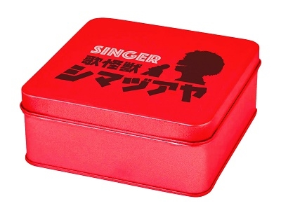 SINGER BOX 1~6 ~歌怪獣スペシャル缶~<特別仕様盤> CD