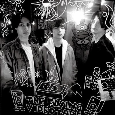 The Flying Videotape/1999<タワーレコード限定>[NCS-10233]