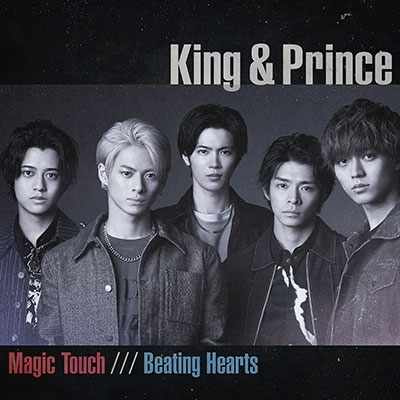 Magic Touch / Beating Hearts